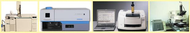 原料・製造工程・品質管理に使用する精密機械